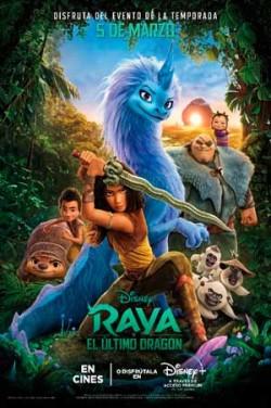 Película Raya y el último dragón hoy en cartelera en Cines Cristal de Lugo