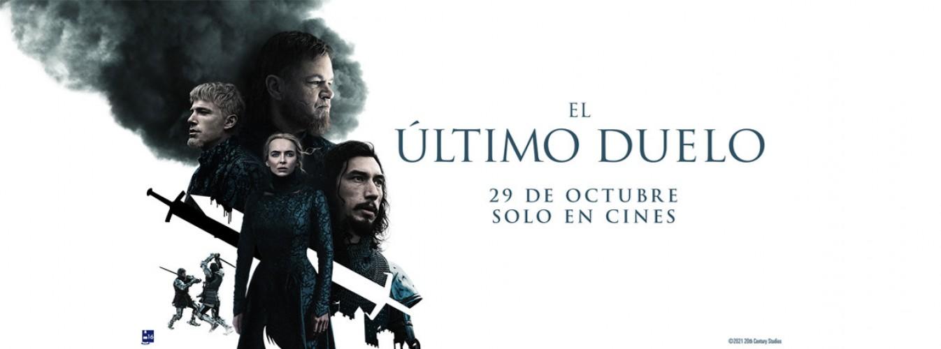 Película destacada El último duelo en Cines Cristal de Lugo