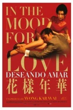 Película Deseando amar en Cines Cristal de Lugo