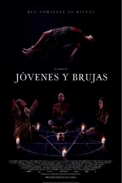 Película Jóvenes y brujas en Cines Cristal de Lugo