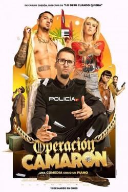 Película Operación Camarón en Cines Cristal de Lugo