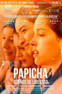 Película Papicha en Cines Cristal de Lugo