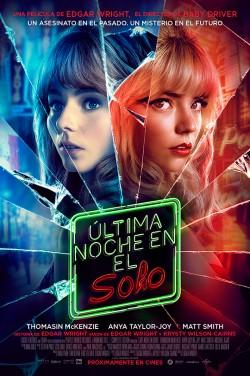 Película Última noche en el Soho próximamente en Cines Cristal de Lugo
